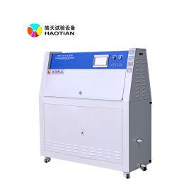 硅胶抗紫外线老化测试机器, 紫外线老化测试仪厂家