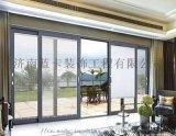門窗幕牆與玻璃牆的差異是什麼