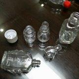 指甲油瓶分裝瓶活絡油瓶玻璃瓶補漆瓶   油瓶
