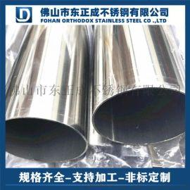 深圳304不锈钢管,供应不锈钢管规格齐全