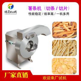 商用电动切薯条机 高速薯条切条机 一机多用