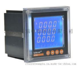 PZ96L-E4/HKC液晶显示多功能表
