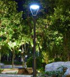 LED铝型材景观灯庭院灯小区别墅广场灯道路灯厂家