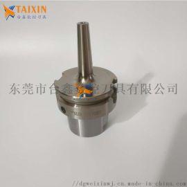 韩国一体式HSK63A-SF热缩热胀烧结式刀柄厂家