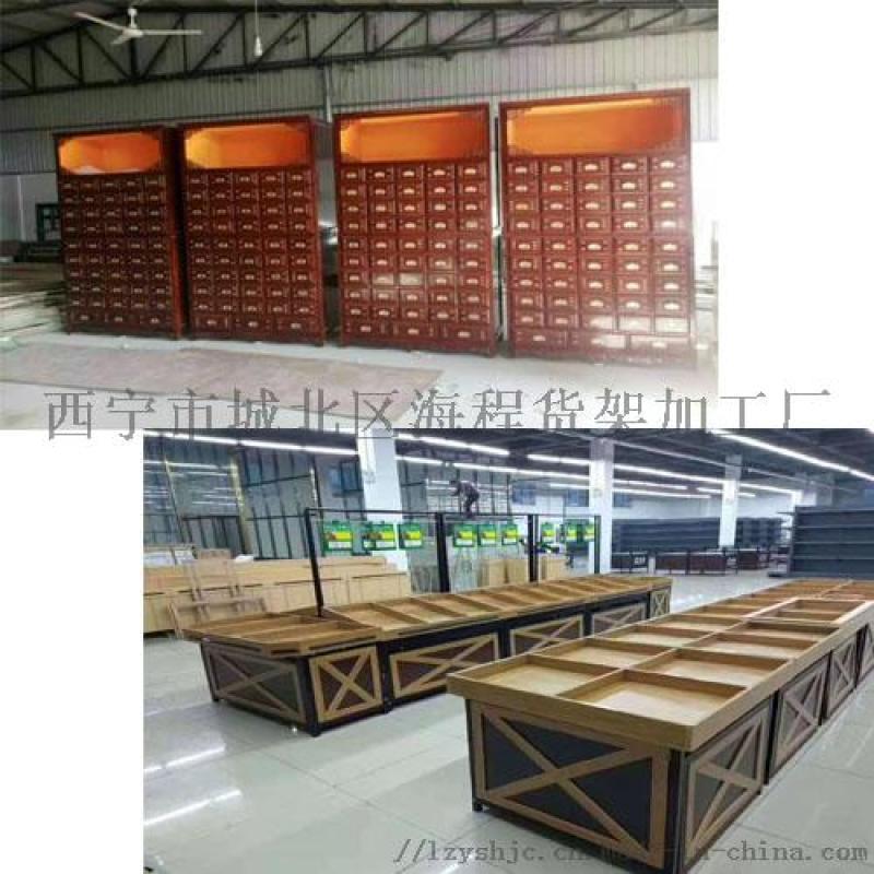 供青海药店货架和西宁蔬菜货架厂