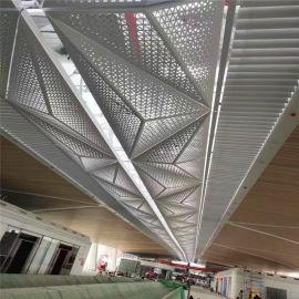 银色冲孔幕墙铝单板 透光造型外墙穿孔铝单板