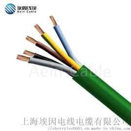 无卤阻燃多芯电缆 H05Z1Z1-F 5*1.5