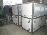 四川攀枝花 30P工业冰水机 产地货源 旭讯机械