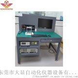 HCT耐电流电阻测试机 高压电流测试系统