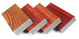 外墙装饰四面木纹铝方通/不褪色