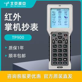 北京振中TP900红外掌机抄表 智能终端數據采集器