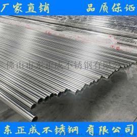 海口不锈钢管 316不锈钢管 沿海地区专用