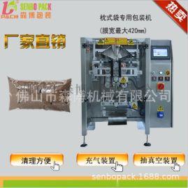 环保膜EVA投料袋 低熔点膜包装颗粒 全自动包装机