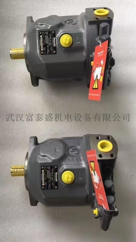 批发P21V-RSG-11-CMC-10-J