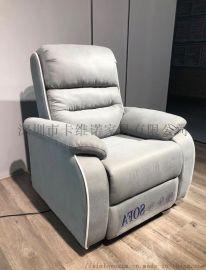 美甲沙发, 美睫沙发, 美容沙发躺椅, 纹绣沙发D-04