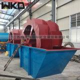 建材厂轮斗洗砂机 全套洗砂机 2800轮式洗砂机