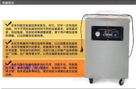 家用商业型包装机,食品抽真空机