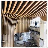 博物馆室内吊顶造型弧形木纹铝方通