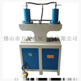 液压多功能机床 金属管材冲孔机 方管切角机