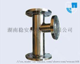 蒸汽混合器|蒸汽水混合器|WQH蒸汽混合式加热器