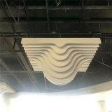 长波浪造型铝方通吊顶 个性炫彩凹凸铝方通特点