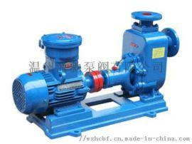 海驰CYZ-A型自吸式离心油泵