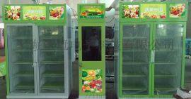 24小时无人售货店 生鲜自动售货机