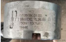 Kendrion离合器刹车片7324511E00
