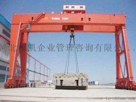 河北省办起重机械许可证流程。