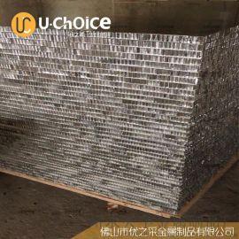 优之采金属的不锈钢蜂窝板装修定制