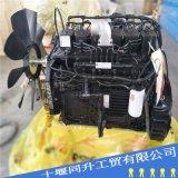 康明斯进口4缸QSB4.5-C160发动机总成
