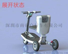 三轮车家用小型代步车新款三轮老年老人代步车