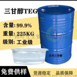 乐天三甘醇TEG 韩国原装三乙二醇TEG