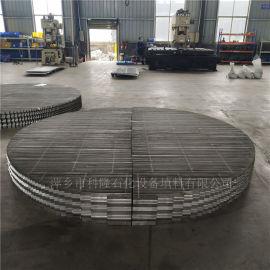厂家供应不锈钢折流板除雾器 304除雾器