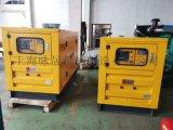 600A工业柴油发电电焊机组