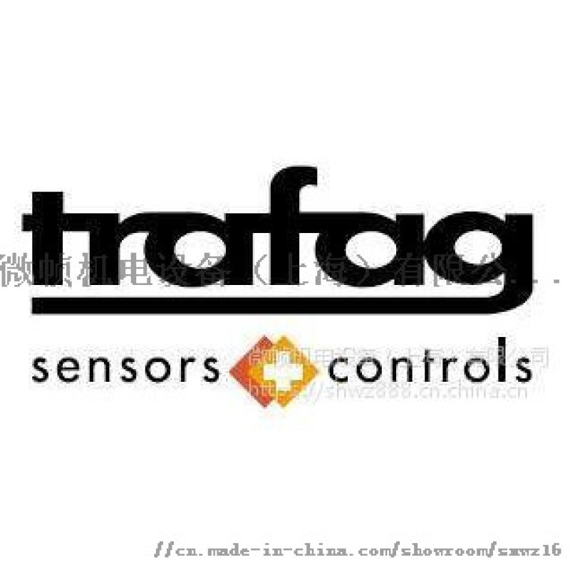 瑞士TRAFAG压力变送器、Trafag压力开关、TRAFAG传感器