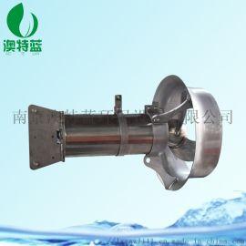 南京澳特蓝专业生产污水处理潜水搅拌机QJB5/12-620/3-480