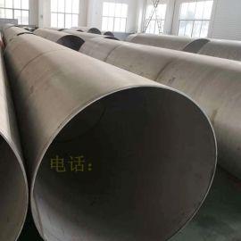 304不锈钢大口径厚壁工业焊管