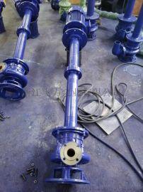 污水立式泵 液下排污泵抽污水用离心式液下泵