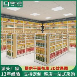 超市货架单面展示架食品店货架展示柜厂家定制