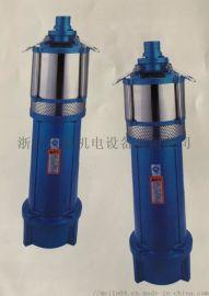 QD、Q系列小型潜水电泵(小老鼠泵)