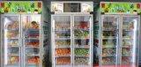 广州圣冠果蔬自动售货机