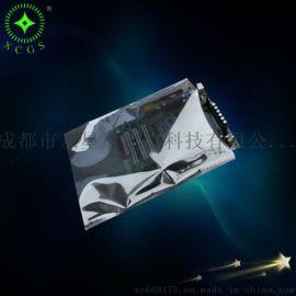 四川移动通信以太网传处理板包装袋自封袋静电屏蔽袋