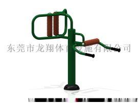 腰背  器,什么是腰背  器,腰背  器怎么使用