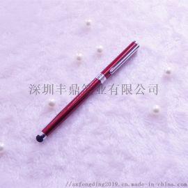 厂家直销 中性笔 电容笔 二式和一