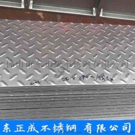 四川304不锈钢防滑板厂家,供应不锈钢防滑板现货