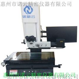 惠州三次元影像测量仪厂家 诺云精密