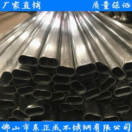 304不锈钢椭圆管,304不锈钢椭圆管定制