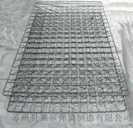 专业生产床垫弹簧、苏州弹簧厂、压簧扭簧拉簧