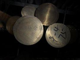 HPb59-1铜棒环保达标铜支